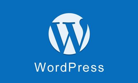 WordPress首页指定或排除某分类文章显示-轻语博客