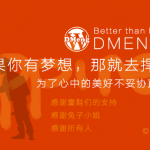 WordPress多梦主题DMENG[Ver:2.0.9.5]-轻语博客