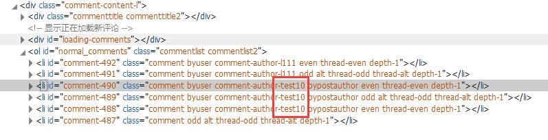 避免暴露你的 WordPress 管理员登录用户名-轻语博客